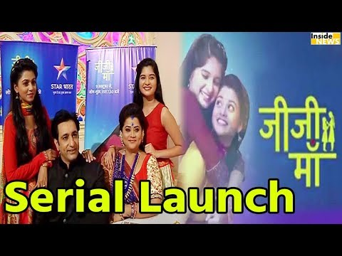 Star Bharat New TV Serial 'Jiji Ma' Launched | Star Bharat | 9 October 2017 thumbnail