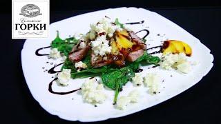 Салат экзотический мясной