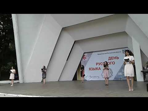 Стихотворения Пушкина на армянском языке