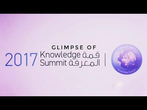 Glimpse of Knowledge Summit 2017