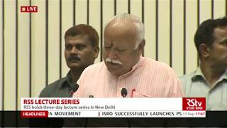 "Mohan Bhagwat inaugurates ""Future of Bharat: An RSS perspective"""