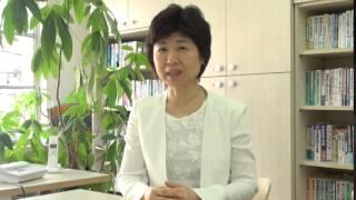 女性弁護士への離婚相談なら、大阪北区の田中史子法律事務所へ。離婚や...