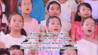 King in fairy tales-English-Thai