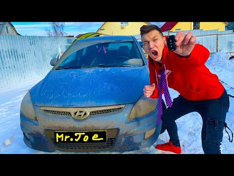 Mr. Joe found keys to DIRTY car Hyundai i30 and Started Race 13+