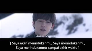 I will miss u (lirik dan terjemahan) Mp3