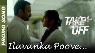Take Off Promo Song | Ilavanka Poove | Shaan Rahman | Kunchacko Boban | Parvathy