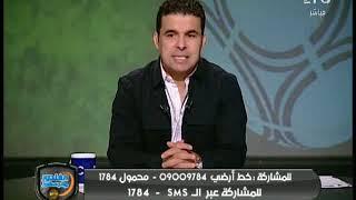 برنامج الغندور والجمهور   اخبار الزمالك والاهلي وتحديات الوزير واتحاد الكرة - 17-10-2017