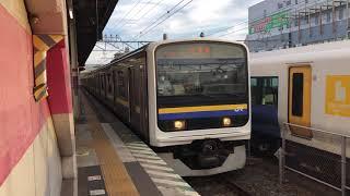 209系2100番台マリC615編成蘇我発車