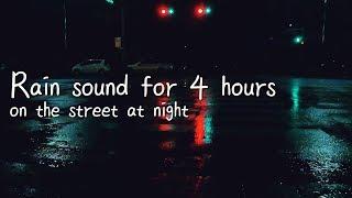 비오는 밤, 신호등 앞에서 빗소리를 들어요|비오는 소리 ASMR
