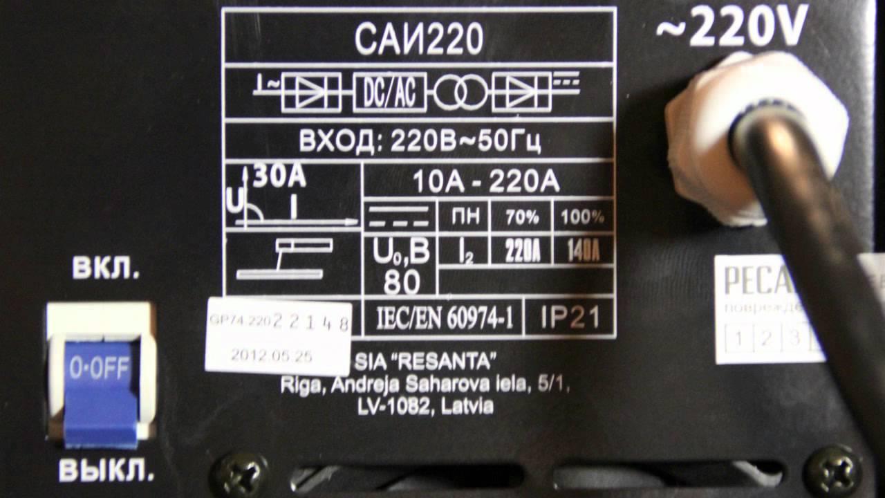 облучатель обрн 1х15 схема электрическая
