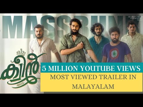 Queen - Malayalam Movie - Official Trailer | Dijo Jose Antony