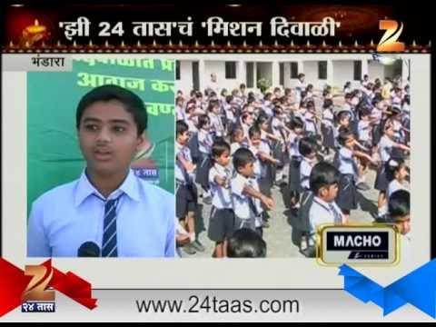 Bhandara Pledge For Pollution Free Diwali