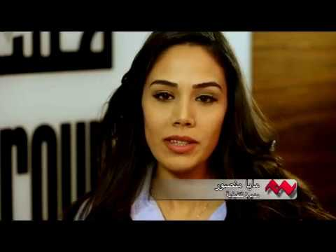 Moustasharoun Bureau 2016 Documentary