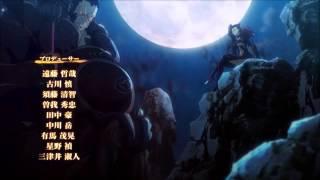 【高音多質】アニメ ブレイドアンドソウル OP サヨナラ嘘ツキ【Blade & Soul】