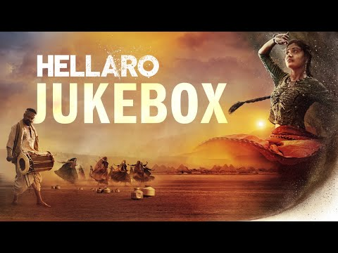 hellaro movie dvd buy online