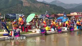 China's fishing TV live elite competition (FTT Hubei Daye station)