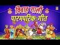 Vivah Geet  - Samdhi Thoro Khaiyo | Vivah Gali | Ramdhan Gujjar