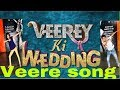 Laaj Sharam - Veere Di Wedding | Kareena, Sonam, Swara & Shikha  #Rapatil Choregraphy