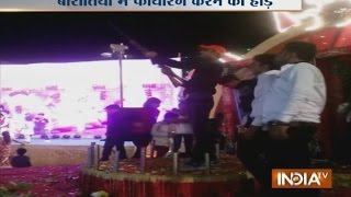 Bridegroom Left the Stage as Guests Fire Gun During Wedding Ceremony