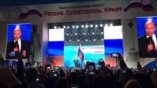 Путин в Севастополе 14.03.2018