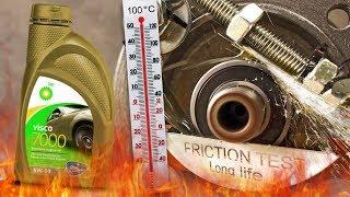 BP Visco 7000 5W30 Jak skutecznie olej chroni silnik? 100°C