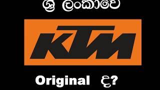 Is SL KTM  Original ?....ශ්රී ලංකාවේ  KTM Original ද ?....