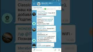 Как набрать подписчиков телеграм и получить свои 1К подписчиков  Продвижения своего канала в ТГ