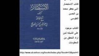 قصه حقيقيه : زواج المحارم عند الشيعه