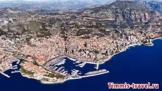 видео Отдых в Монако