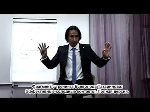 Знакомства Москва, Всеволод, 48 лет - Сайт бесплатных