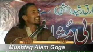 Funny Punjabi Poetry Zardari Zinda Bad by Mushtaq Alam Goga.mpg