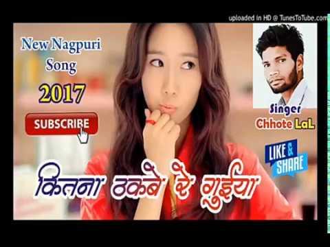 🆕 Nagpuri Dj 🎵 Song 2018 Mr Chhote Lal Dj Raju