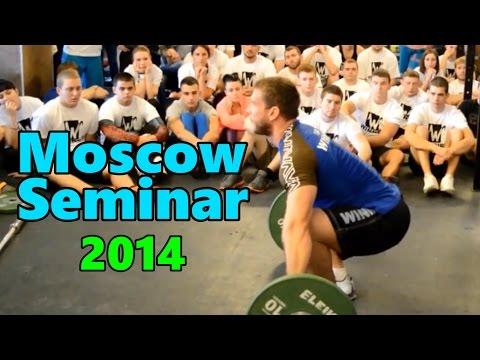 Dmitry Klokov Seminar Moscow 2014 (ENG)