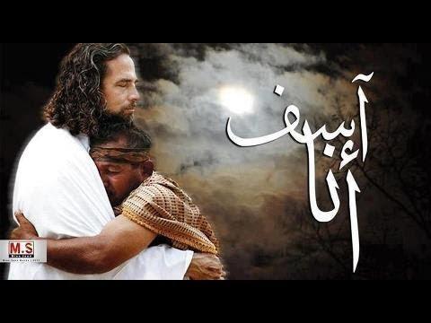 TaranemOnline.com | ترنيمة لما دموعى بتهرب منى و محدش بكلامه يعينى