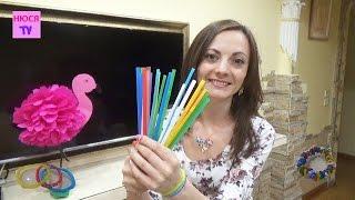 DIY Что можно сделать из пластиковых трубочек сережки браслеты кулон