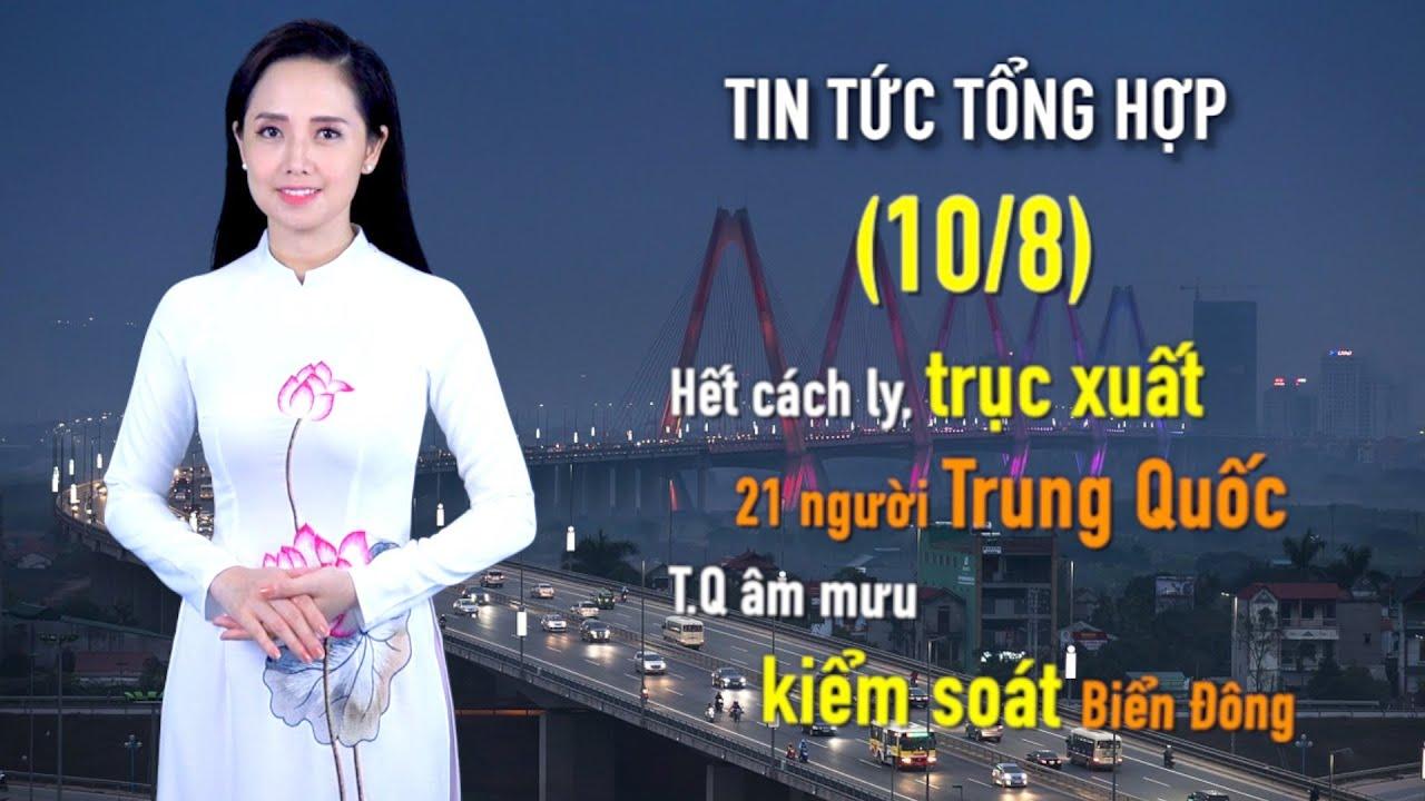 Tin Tức Tổng Hợp mới nhất (10/8): Đi thi THPT, một phó chủ tịch xã bị phát hiện lâu nay xài bằng giả
