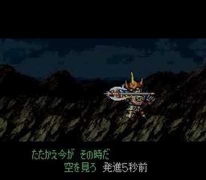 SNES SRW 4 Goshogun
