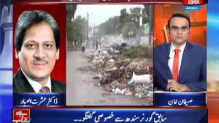 MQM, PSP, PTI Playing Politics Over Karachi Garbage Issue?