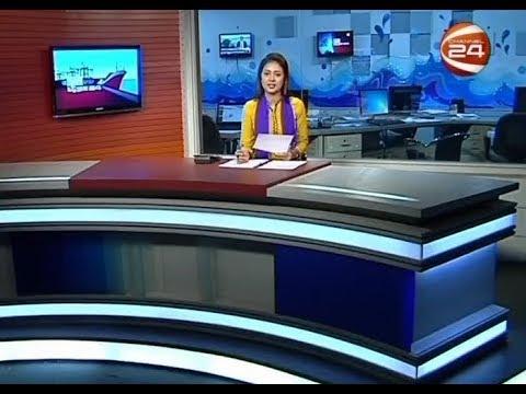 চট্টগ্রাম 24 (Chittagong 24) - 5.30PM - 30-07-2017 - CHANNEL 24 YOUTUBE