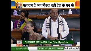 Mulayam Singh Yadav praises PM Modi in Lok Sabha, Modi shows a kind gesture