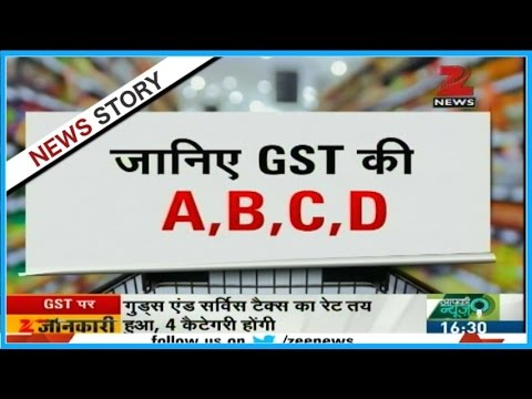 How effective will be implementing GST for everyone?