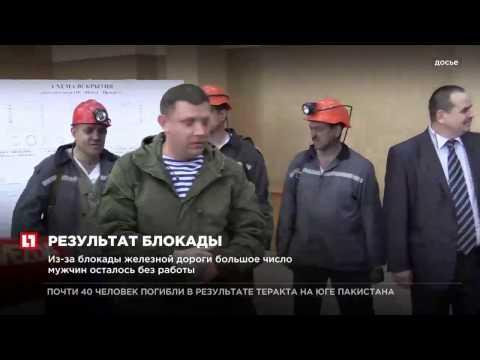 Украинская разведка рабочие на Донбассе стали переходить в ополчение