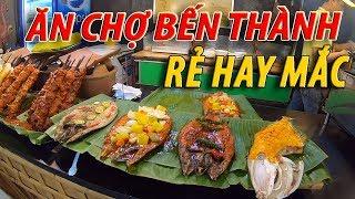 Du khách & KIỀU BÀO có biết KHU ẨM THỰC ĐƯỜNG PHỐ CHỢ ĐÊM BẾN THÀNH !! - Streetfood market ben thanh