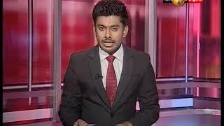 News1st Prime Time News Sinhala 10PM 16 02 2018