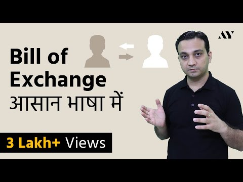 Bill of Exchange - Explained in Hindi