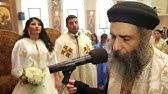 Egyptian Coptic Wedding Ceremony @ Holy Virgin Mary & St