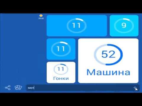онлайн игра 94 процента скорость уровень 47