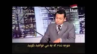 وقتی یک ایرانی در تلویزیون عربی , فارسی صحبت میکند
