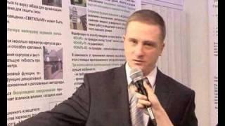ОХРАННАЯ ТЕХНИКА. MIPS 2010