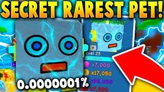 I GOT GIVEN THE *SECRET* GIANT ROBOT PET! (WORLDS RAREST PET!) - Roblox Bubble Gum Simulator
